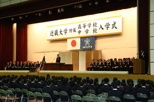 平成29年度入学式