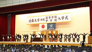 在校生有志によるウェルカムダンス