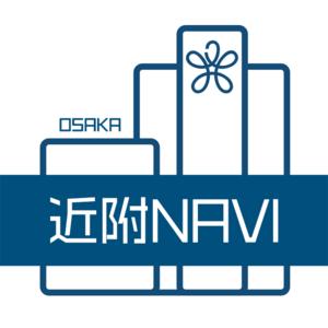 近大附属NAVIアプリアイコン.png